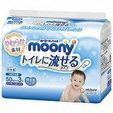 ユニチャーム 「ムーニー」おしりふき トイレに流せるタイプ やわらか素材 つめかえ用 50枚×3コ ムーニーオシリフキカエ50X3P(50x