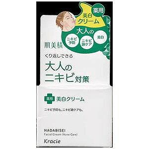 クラシエ薬品 「肌美精」大人のニキビ対策 薬用美白クリーム(50g) ハダビセイアクネC(50g