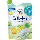 牛乳石鹸 「ミルキィ」ボディソープ シトラスソープの香り つめかえ用 400ml ミルキィBSM(400