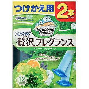 ジョンソン 「スクラビングバブル」トイレスタンプぜいたくフレグランス アロマティックグリーンの香り 2本パック SBスタンプAGカエ2(38*