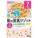 和光堂 グーグーキッチン 鮭の豆乳リゾット(80g)〔離乳食...