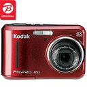 コダック コンパクトデジタルカメラKodak PIXPRO FZ43RD (レッド)