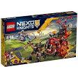 LEGO LEGO 70316 ネックスナイツ ジェストロのマグマ戦車 70316ジェストロノマグマ【送料無料】