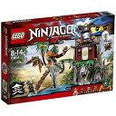 LEGO (レゴ)  「ニンジャゴー 離れ小島 ティガー島」 ◆70604(送料無料)