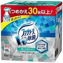 P&G 「ファブリーズ」ダブル除菌プラス 詰替用 業務用サイズ(10L) ファブリーズ10L(送料無料)