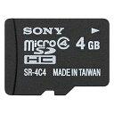 ソニー 4GB microSDHCメモリーカード Class4対応 SR‐4A4