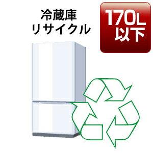 リットル リサイクル サービス