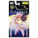 ピップ 「夢みるここちのスリムウォーク」おやすみ用 ロング きゅっとひきしめタイプ S−M スリムウォーク(S‐M