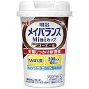 樂天商城 - 「メイバランス」Miniカップ コーヒー味(125ml)