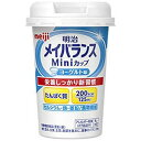 樂天商城 - 「メイバランス」Miniカップ ヨーグルト味(125ml)