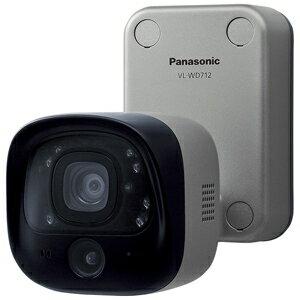 パナソニック センサー付屋外ワイヤレスカメラ  VL‐WD712K(送料無料)