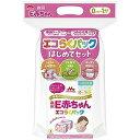 森永製菓 「森永E赤ちゃん」エコらくパック 400gx2袋 モリナガEアカチャンエコラクパック
