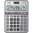 CASIO 本格実務電卓 (14桁) DS‐3DB【送料無料】