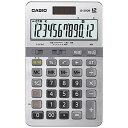 CASIO 本格実務電卓 (12桁) JS‐20DB‐N(送料無料)