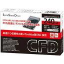 ウエスタンデジタル CSSD−S6T240NMG1Q(SSD/2.5インチ/240GB/SATA) CSSDS6T240NMG1Q【送料無料】