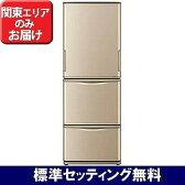 シャープ 3ドア冷蔵庫 (350L・どっちもドア) SJ−W352B−N/ゴールド系【標準設置無料】