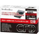 ウエスタンデジタル CSSD-S6T480NMG1Q(SSD/2.5インチ/480GB/SATA) CSSDS6T480NMG1Q【送料無料】