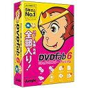 ジャングル 〔Win版〕DVDFab6 BD&DVD コピープレミアム DVDFAB6 BD&DVD コピーフ【送料無料】 ランキングお取り寄せ