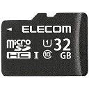 エレコム 32GB・UHS Speed Class1(Class10)対応microSDHCカード MF-BMSD-032
