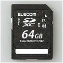 エレコム 64GB・UHS Speed Class1(Class10)対応SDXCカード MF‐BSD‐064【送料無料】