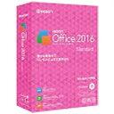 キングソフト 〔Win版〕KINGSOFT Office 2016 Standard KINGSOFT OFFICE 2016