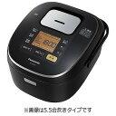 パナソニック IH炊飯ジャー (1升) SR‐HB186‐K (ブラック)【送料無料】