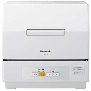 パナソニック 食器洗い乾燥機 プチ食洗 47×30水切りかごサイズ(3人用/食器点数18点) NP‐TCM3‐W/ホワイト【送料無料】