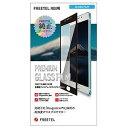 FREETEL 「純正」REI用多機能ディスプレイガラスプロテクター ブラック FL‐FTJ161B‐GB