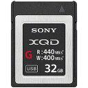 ソニー SONY 32GB XQDメモリーカード(Gシリーズ) QD‐G32E