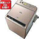 日立 縦型洗濯乾燥機 (洗濯11.0 kg/乾燥6.0 kg) 「ビートウォッシュ」 BW‐DX110A‐N【標準設置無料】
