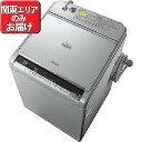 日立 縦型洗濯乾燥機 (洗濯11.0 kg/乾燥6.0 kg) 「ビートウォッシュ」 BW‐DX110A‐S【標準設置無料】