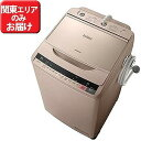 日立 全自動洗濯機 (洗濯10.0 kg) 「ビートウォッシュ」 BW‐V100A‐N【標準設置無料】