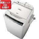 日立 全自動洗濯機 (洗濯8.0 kg) 「ビートウォッシュ」 BW‐V80A‐W【標準設置無料】