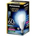 パナソニック 調光器非対応LED電球「LED電球プレミア」(昼光色相当・口金E17) LDA7DGE17Z60ESW