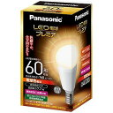 パナソニック 調光器非対応LED電球「LED電球プレミア」(電球色相当・口金E17) LDA8LGE17Z60ESW