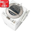 シャープ 全自動洗濯機 (洗濯9.0kg) ES‐GV9A‐N (ゴールド系)【標準設置無料】