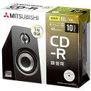 三菱化学 音楽用 CD−R(1−48倍速/700MB)10枚...