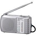 ソニー FM/AMハンディーポータブルラジオ ICF?9