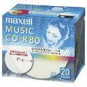 マクセル CD−R20枚パック CDRA80WP.20S