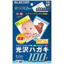 エレコム エプソンインクジェットプリンタ対応(光沢ハガキ用紙)「100枚入」 EJH‐EGH100