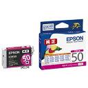EPSON インクカートリッジ ICM50...