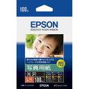 EPSON 写真用紙「光沢」 KL100PSKR