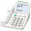 シャープ デジタルコードレス電話機 JD‐AT85C (ホワイト系)(送料無料)