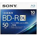 ソニー 録画用BD−R DL Ver.1.2 1−4倍速 50GB 10枚【インクジェットプリンタ対応】 10BNR2VJPS4
