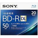 ソニー 録画用BD−R DL Ver.1.2 1−4倍速 50GB 20枚【インクジェットプリンタ対応】 20BNR2VJPS4(送料無料)