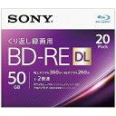 ソニー 録画用BD−RE DL Ver.2.1 1−2倍速 50GB 20枚【インクジェットプリンタ対応】 20BNE2VJPS2【送料無料】