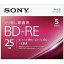 ソニー 録画用BD−RE Ver.2.1 1−2倍速 25GB 5枚【インクジェットプリンタ対応】 5BNE1VJPS2
