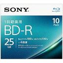 ソニー 録画用BD−R Ver.1.2 1−4倍速 25GB 10枚【インクジェットプリンタ対応】 10BNR1VJPS4