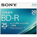 ソニー 録画用BD−R Ver.1.2 1−4倍速 25GB 20枚【インクジェットプリンタ対応】