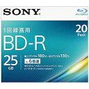 ソニー 録画用BD−R Ver.1.3 1−6倍速 25GB 20枚【インクジェットプリンタ対応】 20BNR1VJPS6 ランキングお取り寄せ